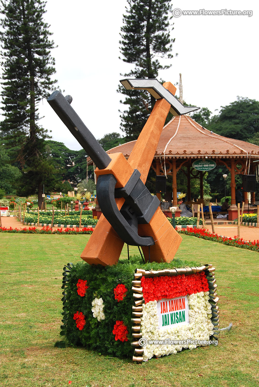 Lalbagh Flower Show August 2017 Pictures Independence Day